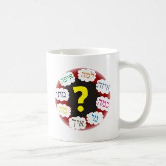 Hebräische Fragen Kaffeetasse