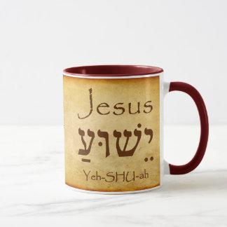 Hebräische NamensTasse JESUSS YESHUA Tasse