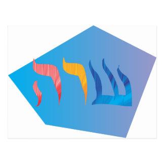 Hebräischer freeform Entwurf Sara Postkarte
