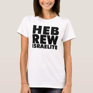 HEBRÄISCHER ISRAELITISCHER T - Shirt (Schwarzes)