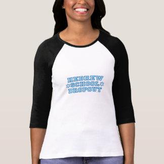 HEBRÄISCHER SCHULaustritt T-Shirt