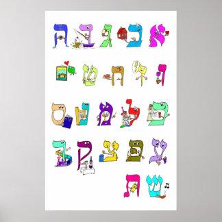 Hebräisches Alphabet - Plakat