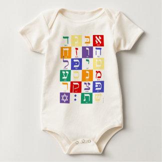 Hebräisches Alphabet-Regenbogen Baby Strampler