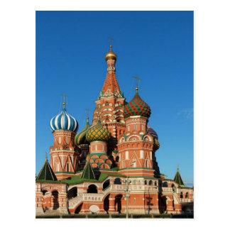 Heilig-Basilikum-Kathedralen-Platz-Moskau-Russe Postkarte