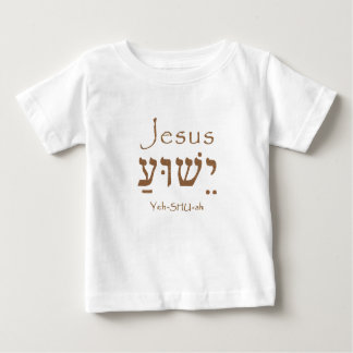 Heiliger NamensJesus Christus Yeshua hebräische Baby T-shirt