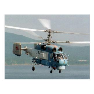Helix KA-27 Postkarte