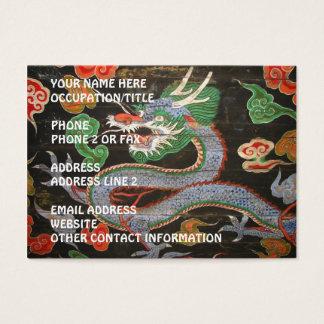 Helle bunte asiatische Drache-Kunst Visitenkarte