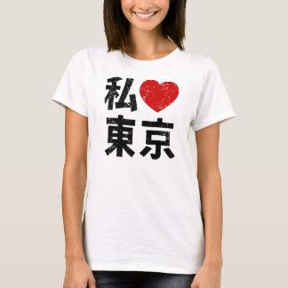Herz Tokyo des Kanji-I T-Shirt