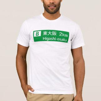 Higashi-Osaka, Japan Verkehrsschild T-Shirt
