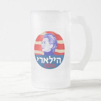 Hillary Clinton-Hebräer 2016 Mattglas Bierglas