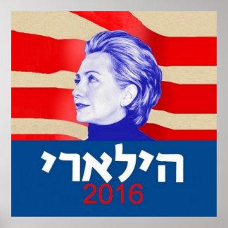 Hillary Clinton-Hebräer 2016 Poster
