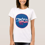 Hillary Clinton-Hebräer 2016 T-Shirt