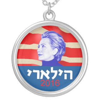 Hillary Clinton-Hebräer 2016 Versilberte Kette