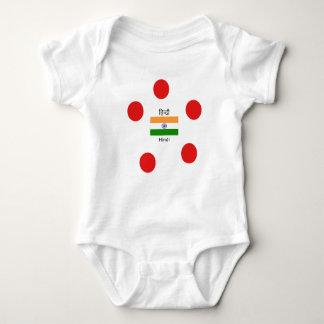 Hindi-Sprache und Indien-Flaggen-Entwurf Baby Strampler