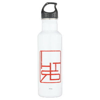 Hiro 3 trinkflasche