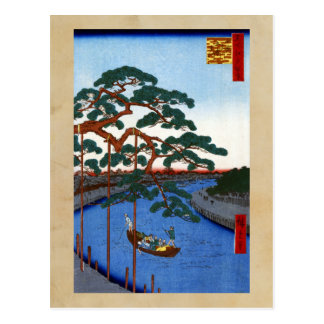 Hiroshige fünf Kiefern, Onagi Kanal Postkarte