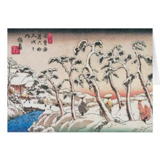 Hiroshige japanische Kunst-Weihnachtskarten Grußkarte