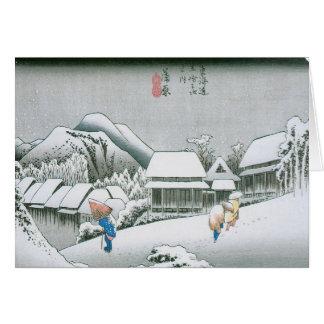 Hiroshige japanische Weihnachtskarten Grußkarte