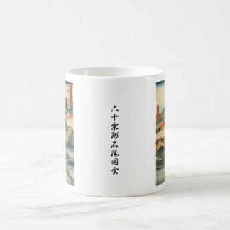 """Hiroshige """"Landschaft 60+ No.01 """" Kaffeetasse"""