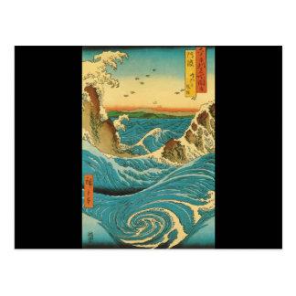 Hiroshige Navaro Rapids Postkarte