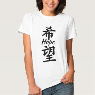 Hoffnung in der chinesischen Kalligraphie Tshirts