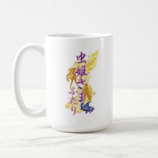 HÖHLE - Mushihimesama Futari 1,5 Logo Kaffeetasse