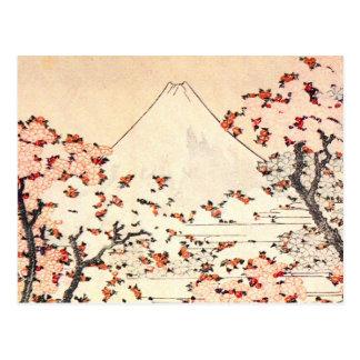 Hokusai der Fujisan Kirschblüten-Postkarte Postkarte