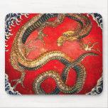 Hokusai Goldjapanische Drache-Mausunterlage Mauspad