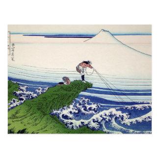 Hokusai große Wellen-Druckmalerei Postkarte