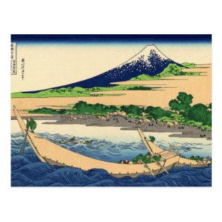 Hokusai Kunst-Malerei Berge Postkarte
