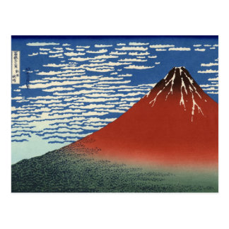 Hokusai Südwind-Raum-Himmel-rote Fuji-Postkarte Postkarte