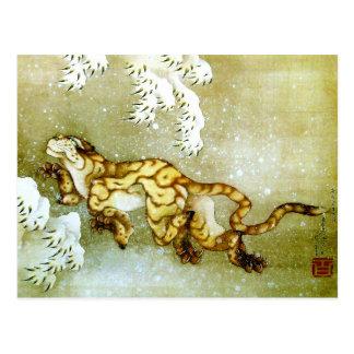 Hokusai Tiger in Schnee 葛飾北斎: 雪中虎図 Postkarte