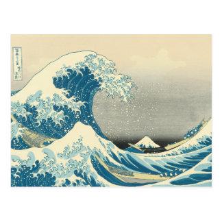 Hokusai - unter der Welle weg von Kanagawa Postkarte