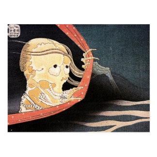 "Hokusais ""sonderbare Skeleton"" Postkarte"