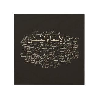 Hölzerne Wand-Kunst: 99 Namen von Allah (arabisch) Holzwanddeko