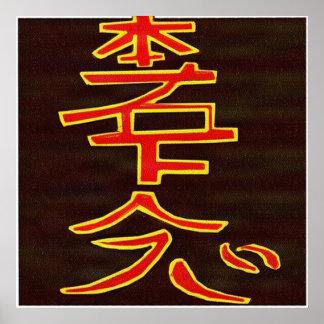 HON SHA ZE SHO NEN - Reiki heilendes Symbol Poster