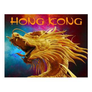 Hong Kong-Drache-Postkarte Postkarte