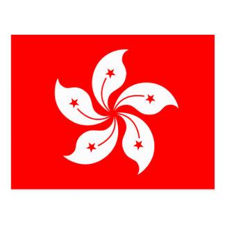 """Hong Kong-Flagge """"Klassiker """" Postkarte"""