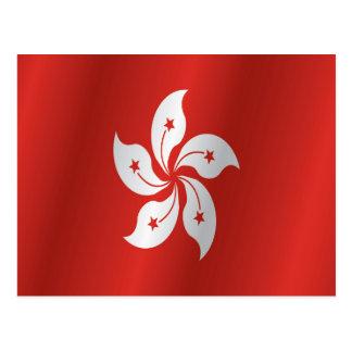 Hong Kong-Flagge Postkarte