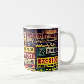Hong Kong für Verkaufs-Zeichen Kaffeetasse