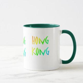 Hong Kong, Hong Kong, Hong Kong Tasse