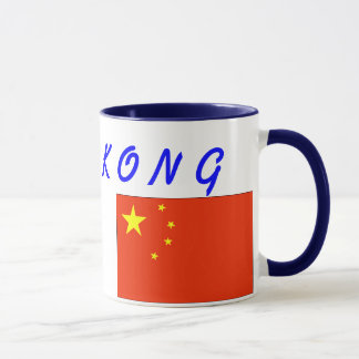 Hong Kong kennzeichnet Tasse