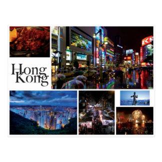 Hong Kong - Postal Card (white) Postkarte