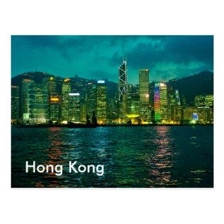 Hong Kong Postkarte
