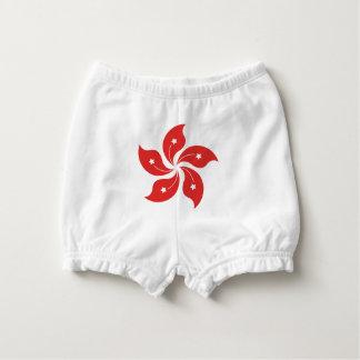 Hong Kong (rot) Baby-Windelhöschen