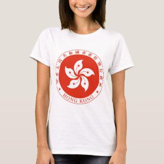 Hong Kong SAR T-Shirt