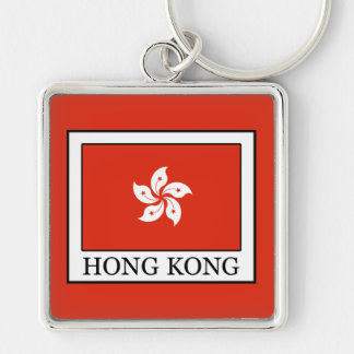 Hong Kong Schlüsselanhänger