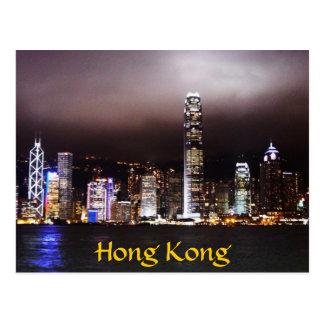 Hong Kong-Skyline Postkarten