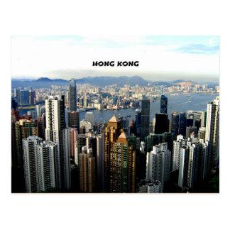 Hong Kong-Stadtbild Postkarte