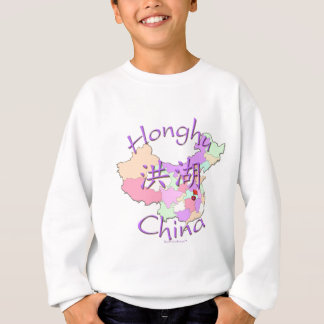Honghu-China Sweatshirt